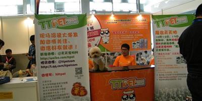 亞洲寵物展:寵物展打烊歸來